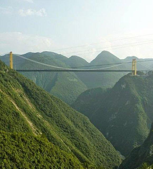 جسر سيدوهي : أعلى جسر في العالم
