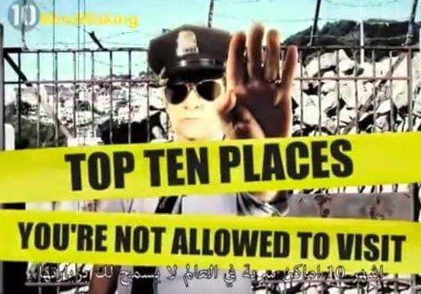 فيديو: اشهر 10 اماكن حول العالم لا يسمح لك بزيارتها 6