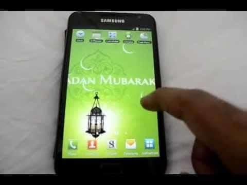 تطبيقات رمضانية : 10 تطبيقات أندرويد مفيد في رمضان – محدث