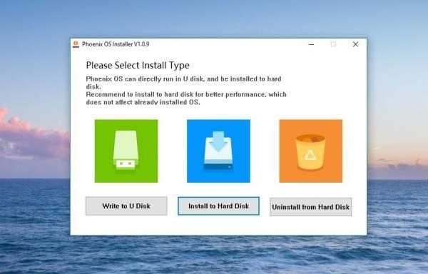 نظام  Pheonix OS لتشغيل أندرويد نوجا 7.1 على الكمبيوتر و مقارنه مع ويندوز ولينكس 5
