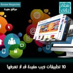 تطبيقات رمضانية : 10 تطبيقات أندرويد مفيد في رمضان - محدث 4