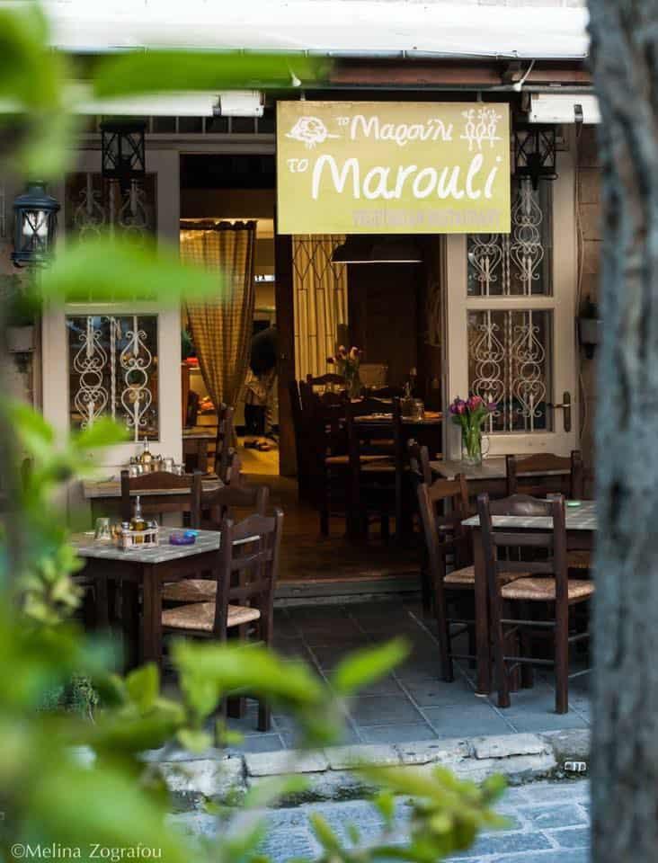 Kasvisravintola To Marouli
