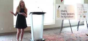 AYSA Speakers Series: Evie Neubauer
