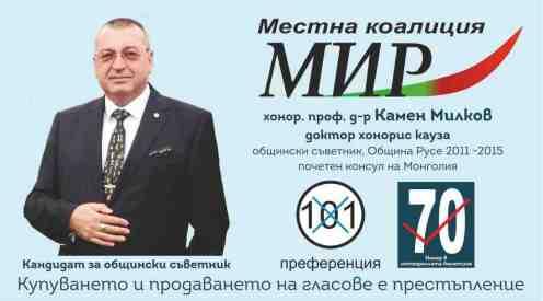 КМ01 (Medium)