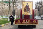 Сн.Румънска патриаршия
