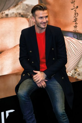 David Beckham LOOK 1