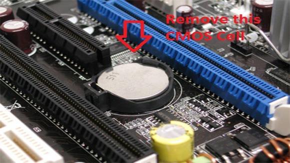 How to Reset BIOS Password
