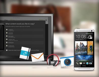 HTC PC Suite FREE Download – Windows 7/8/XP/Vista