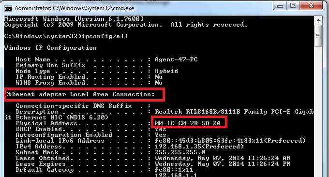 DNS IP CONFIG
