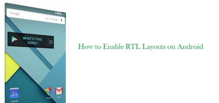 How to Change layouts in Android LTR to RTL - 1