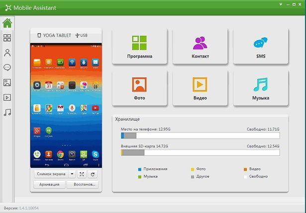 desktop suite a1000