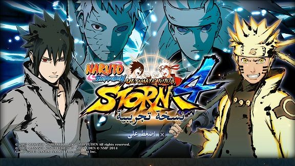 Naruto Shippuden Ultimate Ninja Storm 4 PC Errors Fix