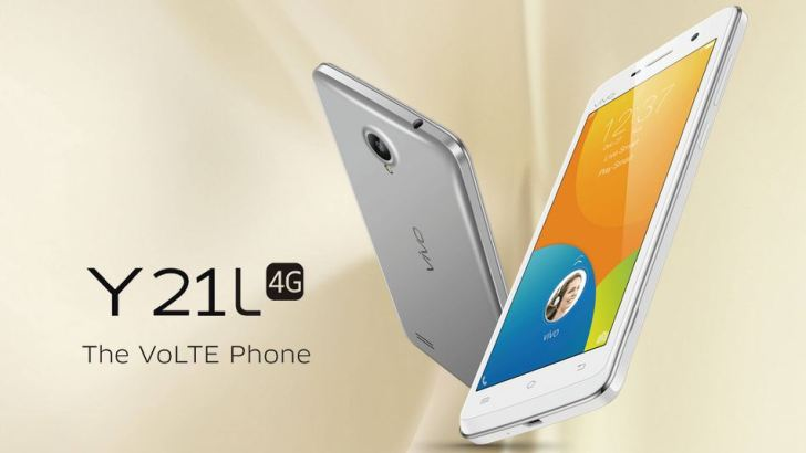 Vivo Y21L With 4G VoLTE, Specifications, Price, PC Suite