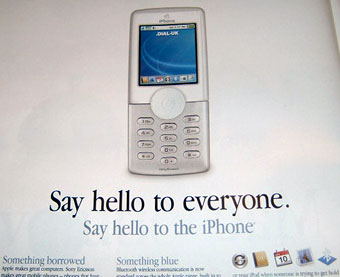 iphone 2004