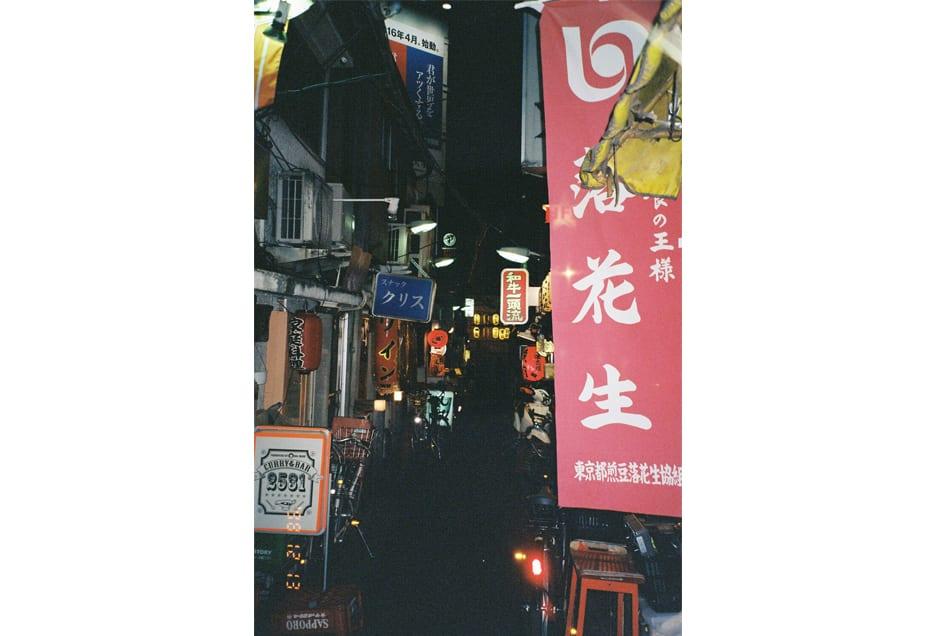 BILLIE_TOKYO03