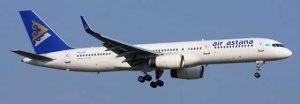 kazakhstan-cargo-airline