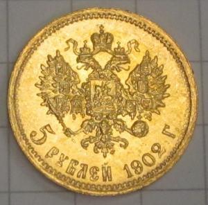 1902-russia-5-roubles-rev