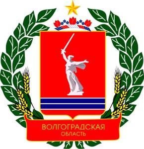 coat_of_arms_of_volgograd_oblast