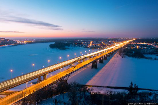 Ufa's road, rail and Belaya River connections provide the city with commercial shipping access into Kazakhstan, the Urals and Siberia