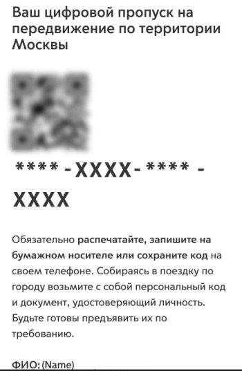 f4aec9ae-0d65-49f1-81e2-066b9149bc0b