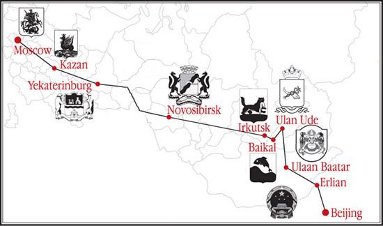 Broshura_RZD-Turs_Imperial Train.indd