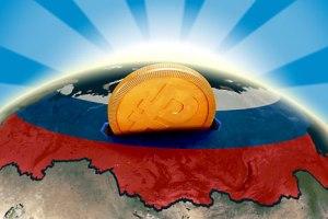 rusko gospodarstvo