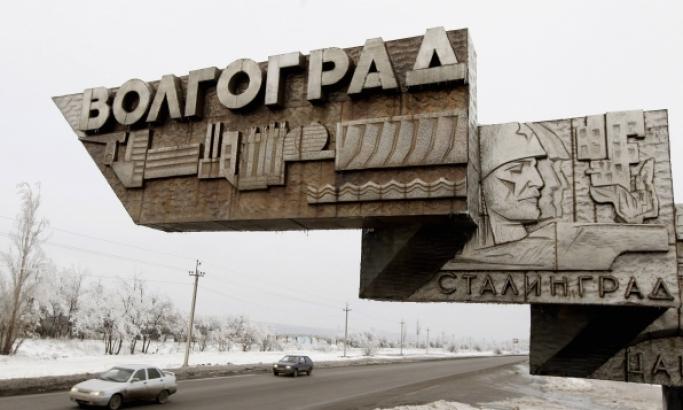 Volgograd/Staljingrad/Caricin na reci Volgi