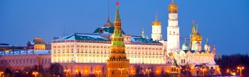 Moskva Kremlj noću