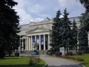 puskinov_muzej