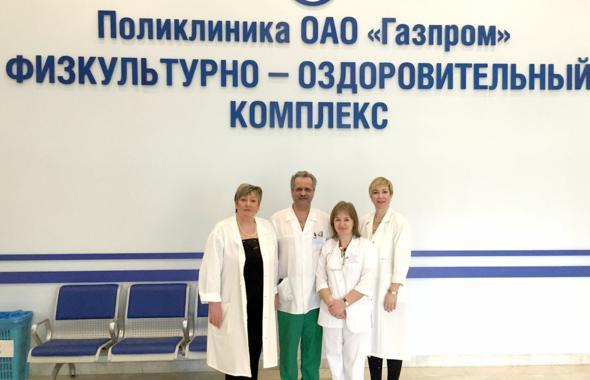 Zdravstveni turizam Uskoro suradnja klinike Gazprom i Termi Selce