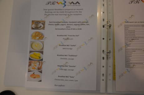 Breakfast menu in Prizma hotel, Russia