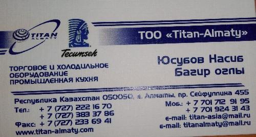 Объявление: Ищу дилеров в узбекистане продукции Tecumseh
