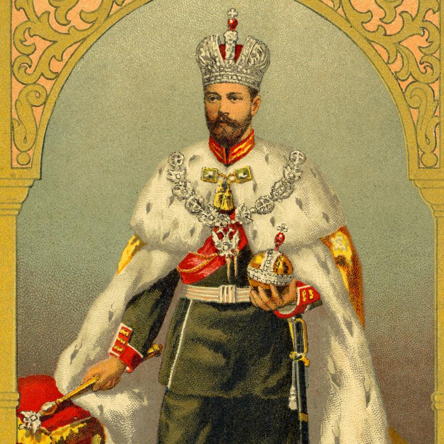 Nicholas II Coronation Print