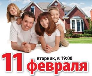 seminar11fevralya