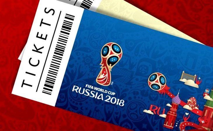Eintrittskarte zur Fussball WM 2018 in Russland