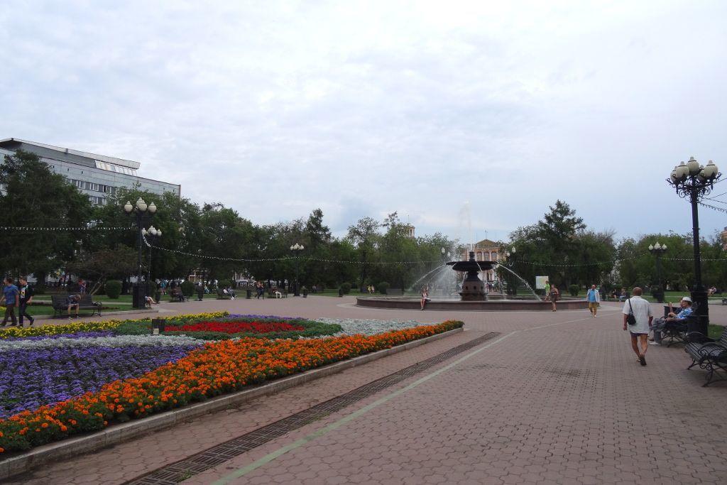 Kirov Park an der grünen Linie in Irkutsk