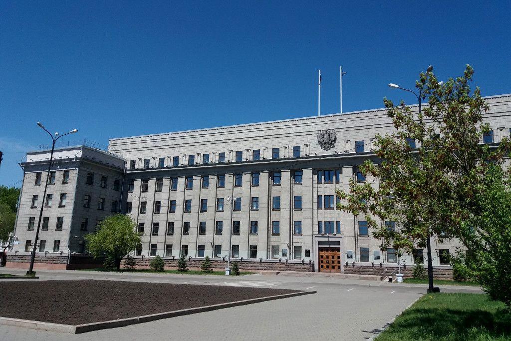 Gebäude der Regionalverwaltung von Irkutsk