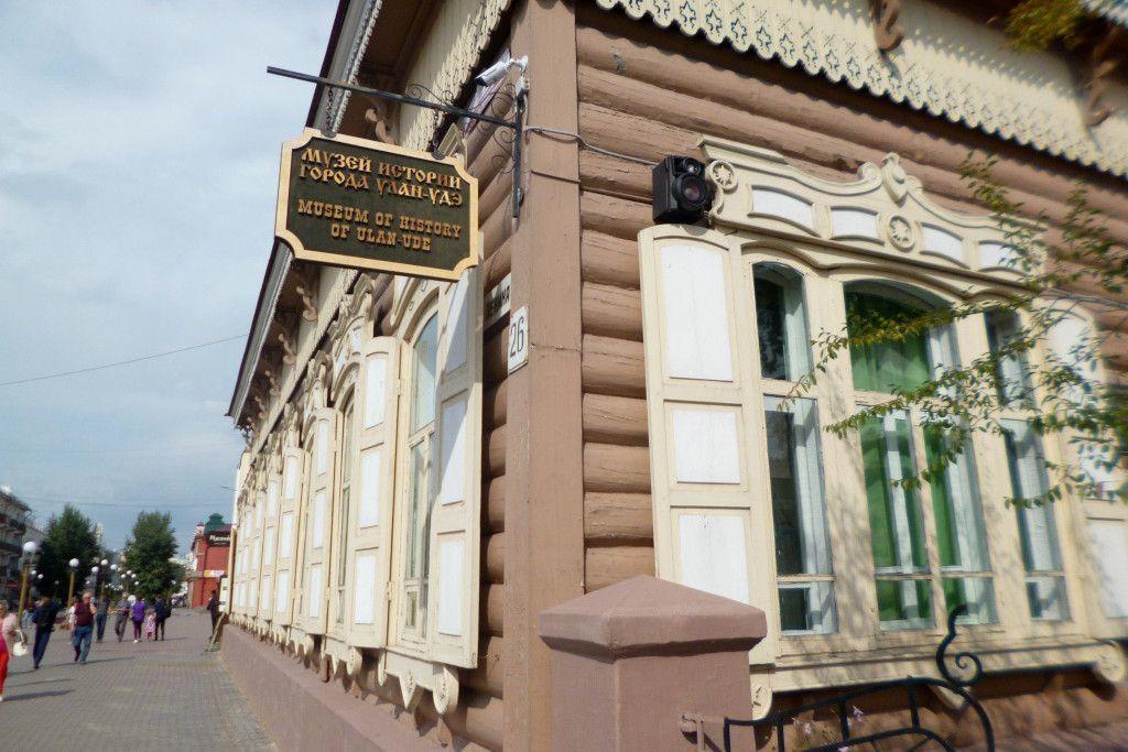 Museum über die Stadtgeschichte in Ulan-Ude