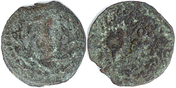 Ancient Roman lepton (penny)