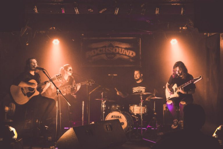ROCKSOUND BCN NEWS!!!!!!!!!! JAMES-VIECO-BAND-ROCKSOUND