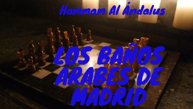 Hammam Al-Ándalus