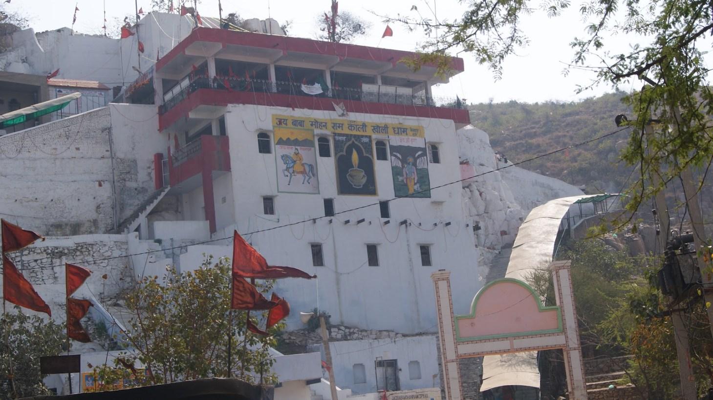Bhiwadi Baba Mohan Ram - History, Timings, Accommodations, Puja