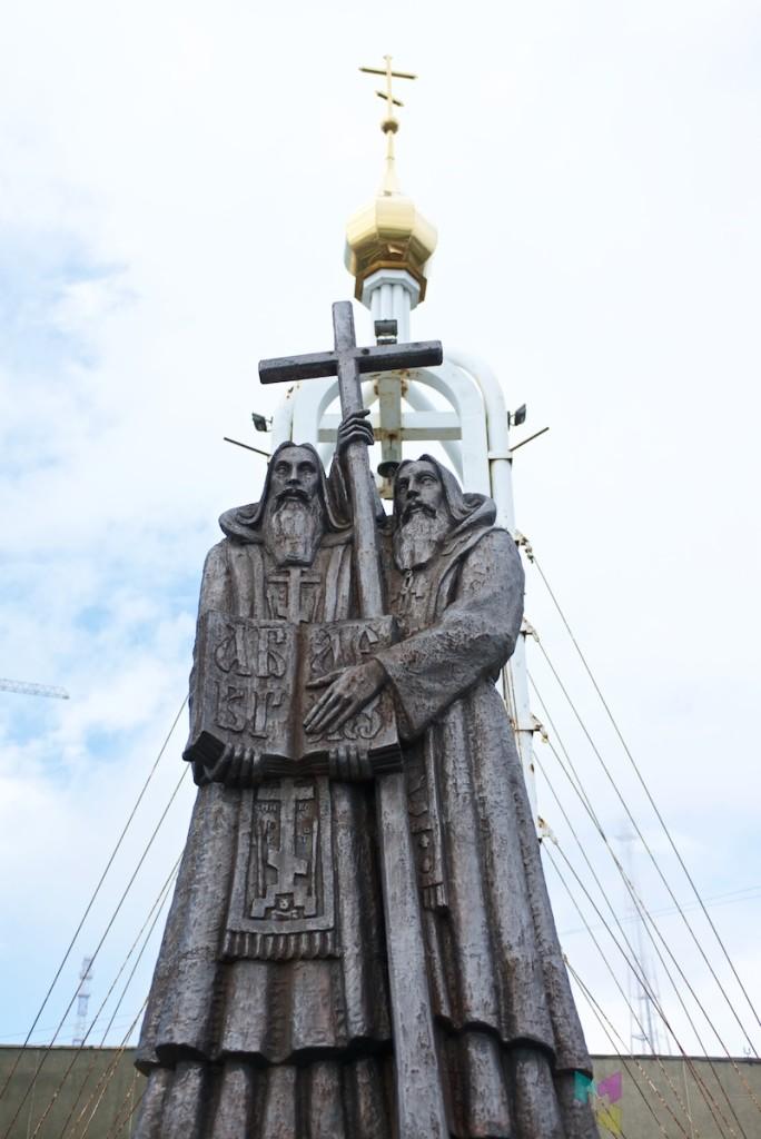 Vladivostok Cyril