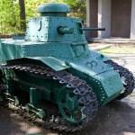 Vladivostok Tiny Tank