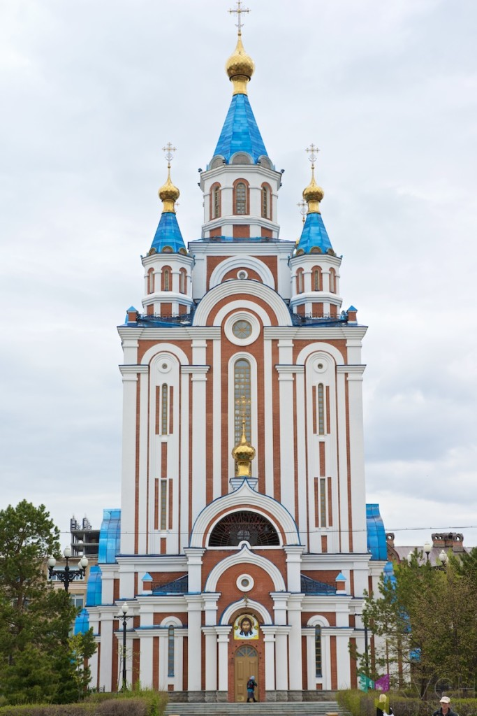 Assumption Cathedral Khabarovsk