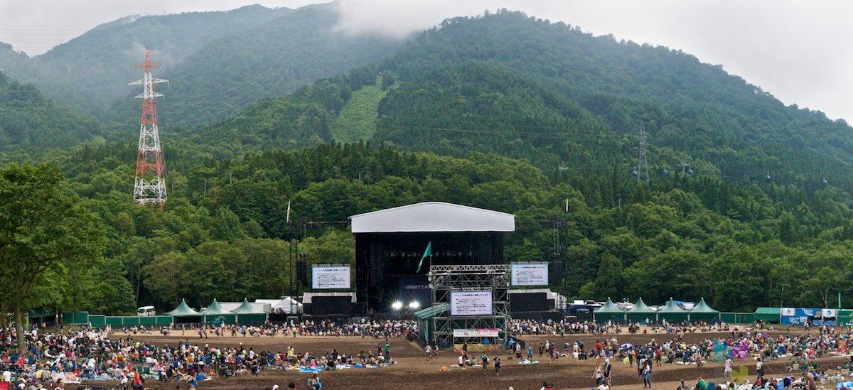 Japan - Fuji Rock Festival