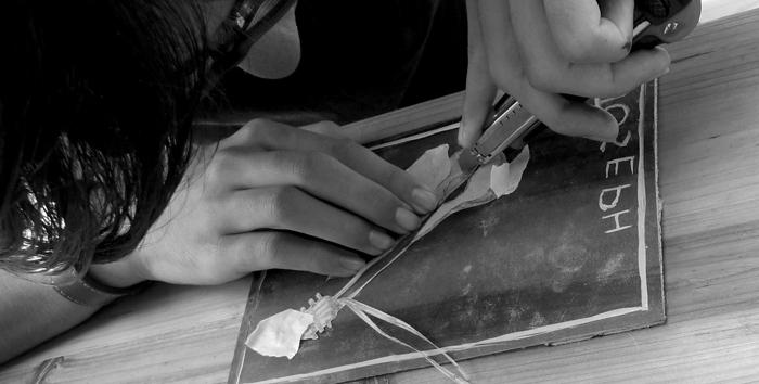 Musica e incisione laboratorio 2014, Italia.Tav. 15