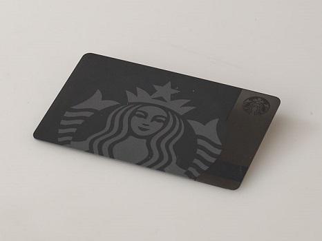Special-Edition-Siren-Starbucks-Card