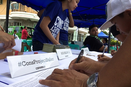converse-cons-project-baler-registration-area
