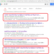 googleranking